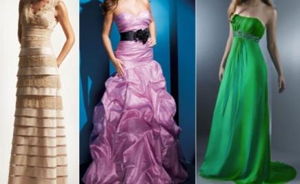 Магазины вечерних платьев ростове